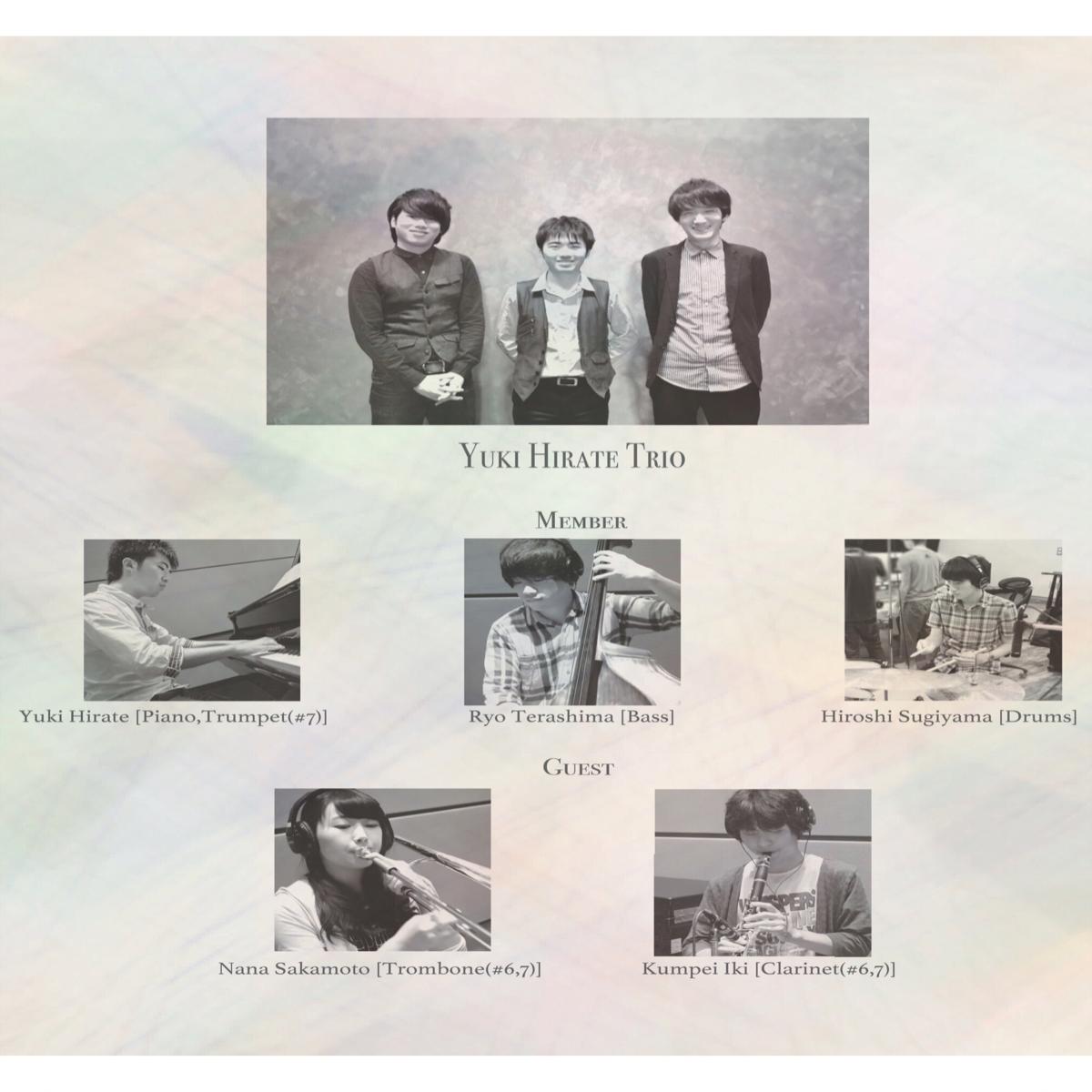[CD]FIRST STEP img1