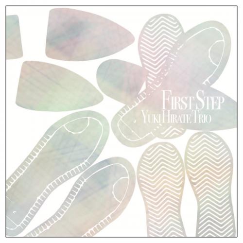 [CD]FIRST STEP