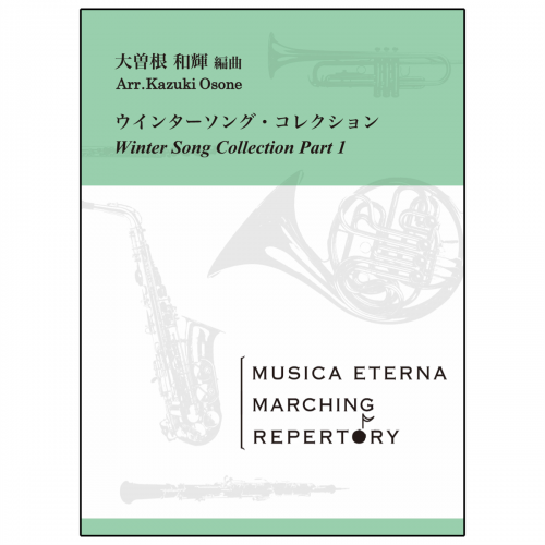 [マーチング]Winter Song Collection Part1 image1