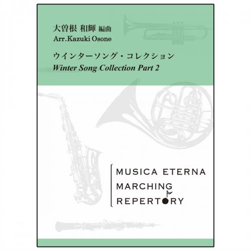 [マーチング]Winter Song Collection Part2 image1