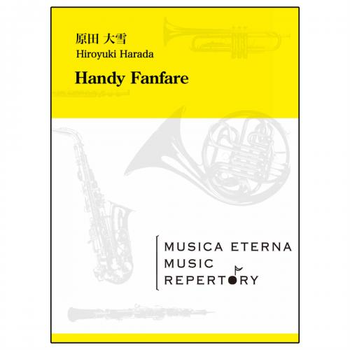 [吹奏楽]Handy Fanfare image1