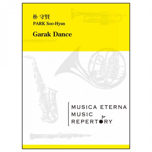 [吹奏楽]Garak Dance