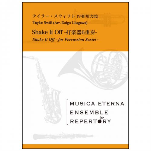 [アンサンブル]Shake It Off -打楽器6重奏-