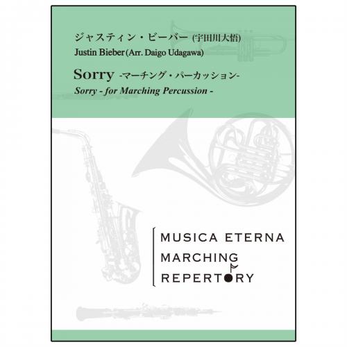 [マーチング・パーカッション]Sorry