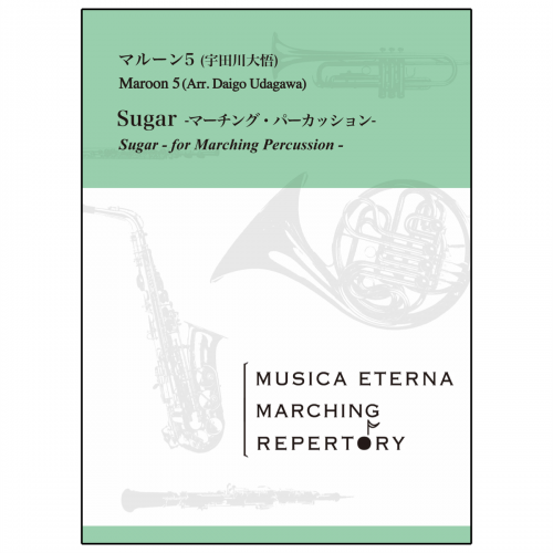 [マーチング・パーカッション]Sugar