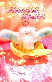 【お財布用】究極のアファメーション入りミラクル天使(ラミネート加工)