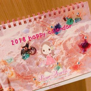 【プレゼント】2018カレンダー
