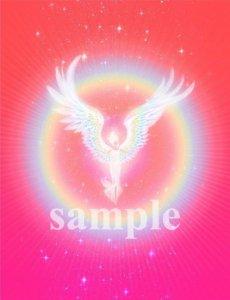 『光の天使〜リノアネラカード〜』