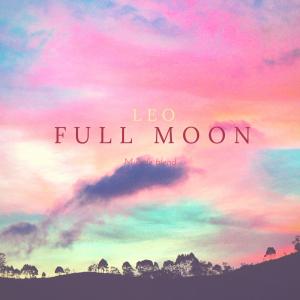 【24時間限定♡】獅子座満月⁂皆既月食ミラクルブレンド(1/31 22:27〜2/1 22:26まで)