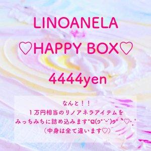 ♡HAPPY BOX♡4444yen