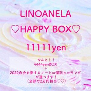 ♡HAPPY BOX♡11111yen