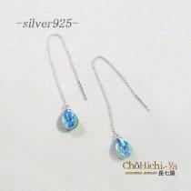 七海ガラス イシガキブルーピアス/シルバー925 【Is-SV-Pi09-1】 証明書付