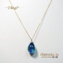 七海ガラス イシガキブルーネックレス/14KGF/M【Is-GF-nec13-3】 証明書付