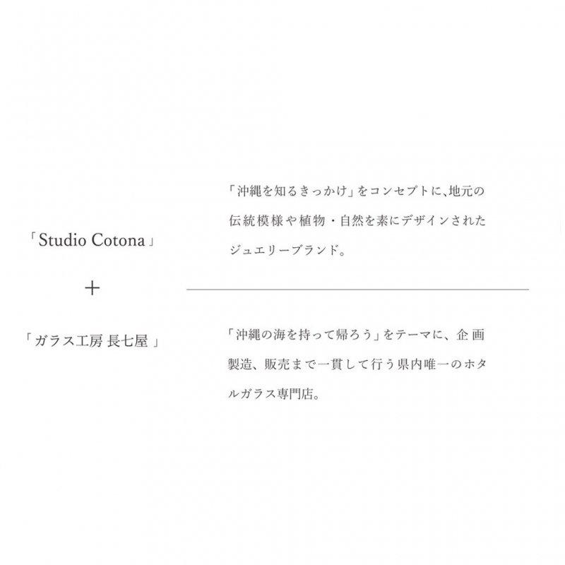 七海ガラス ケラマブルーピアス/シルバー925 【GT-E-05】 証明書付