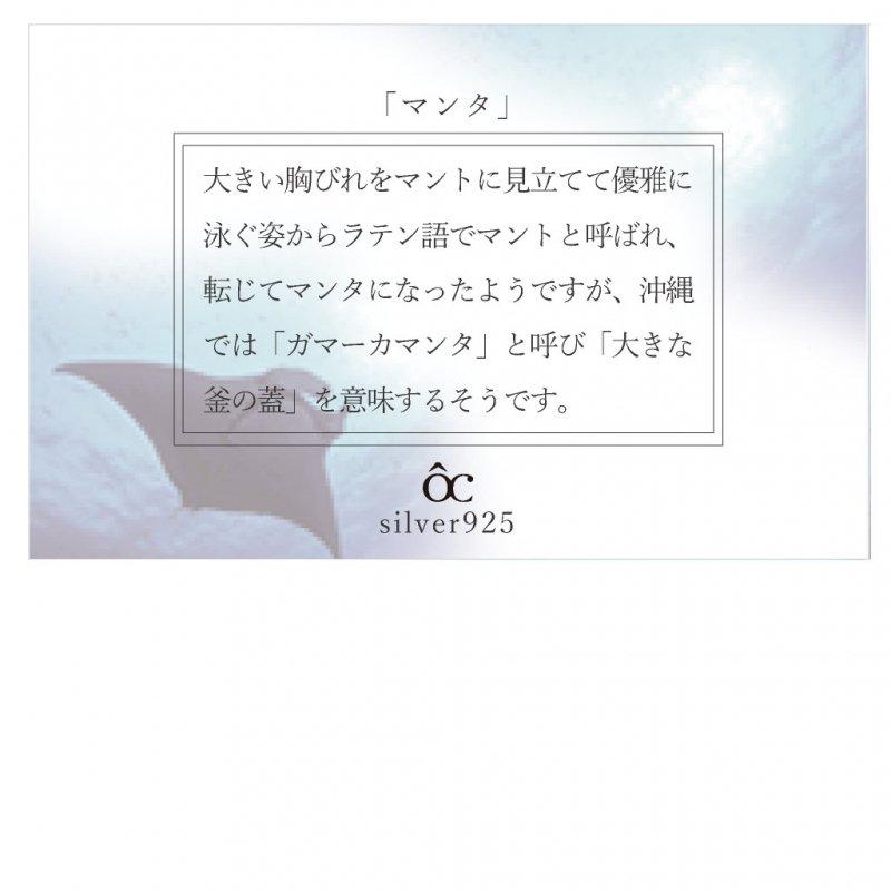 七海ガラス ケラマブルーネックレス/シルバー925 【GT-P-11】 証明書付