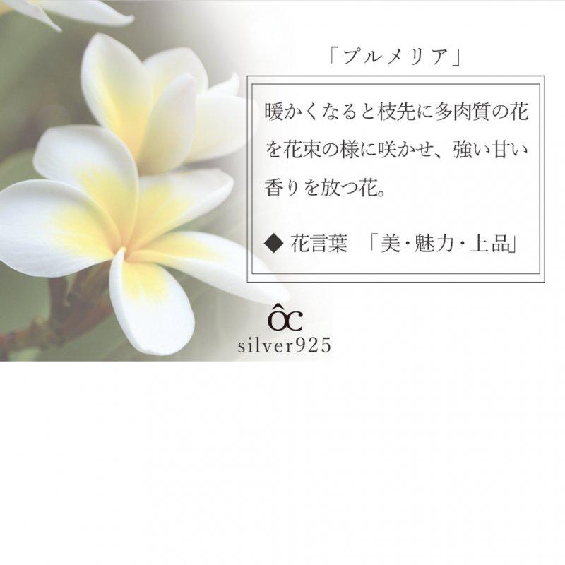 七海ガラス ケラマブルーネックレス/シルバー925 【GT-P-07】 証明書付