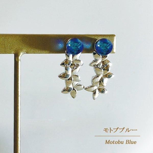七海ガラス ケラマブルーピアス/シルバー925 【GT-E-04】 証明書付