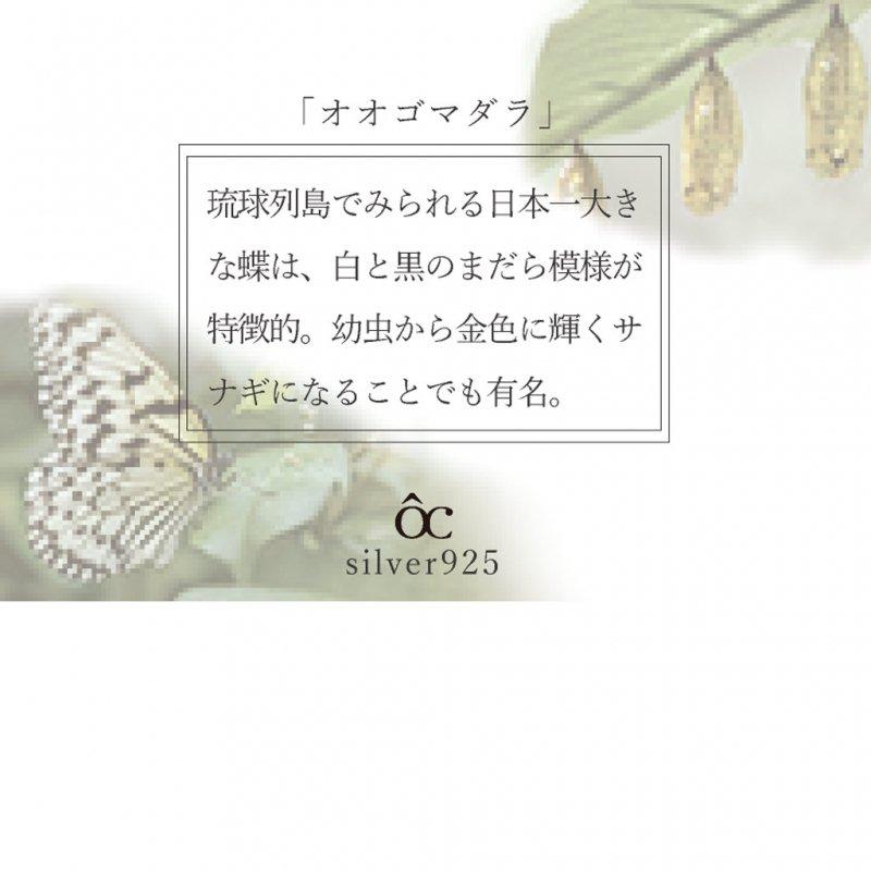 七海ガラス ケラマブルーネックレス/シルバー925 【GT-P-05】 証明書付