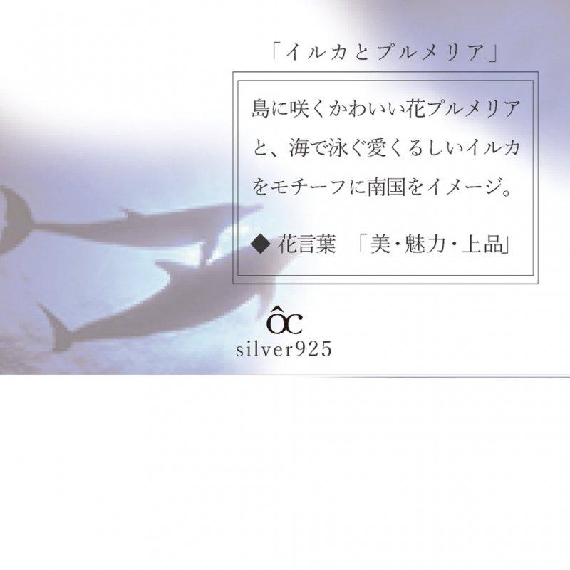 七海ガラス ケラマブルーネックレス/シルバー925 【GT-P-06】 証明書付