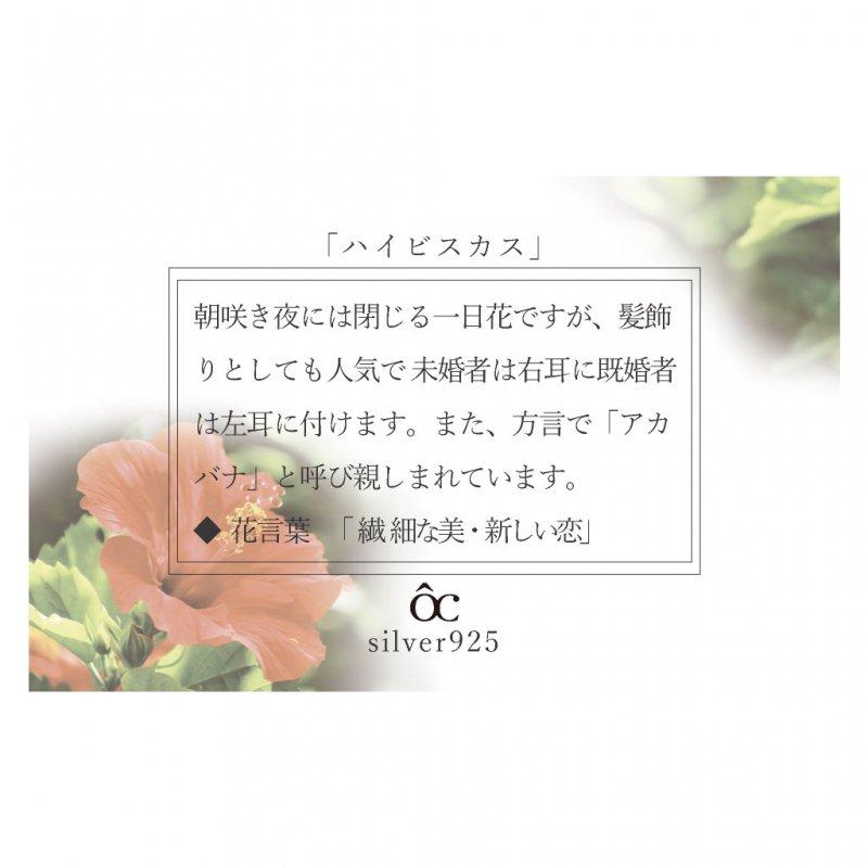 七海シリーズ ケラマブルーネックレス/シルバー925 【GT-P-12】 証明書付