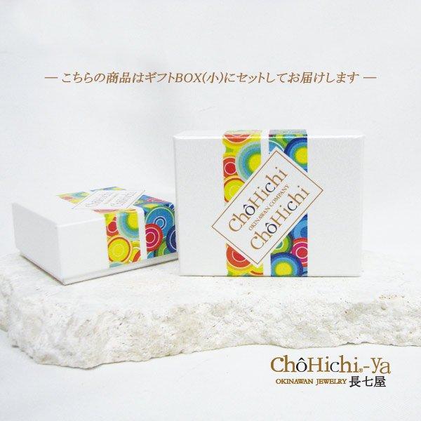 長七屋の月桃ピアス/14KGF 【Ge-GF-Pi09-4】 証明書付