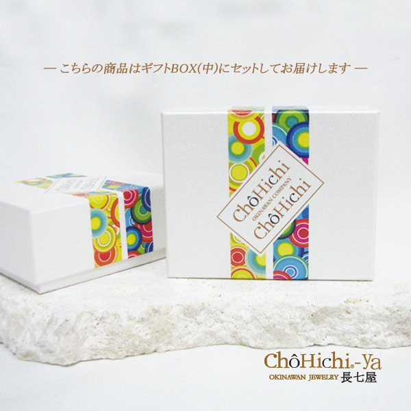 長七屋の月桃ネックレス/14KGF/M【Ge-GF-nec13-3】 証明書付