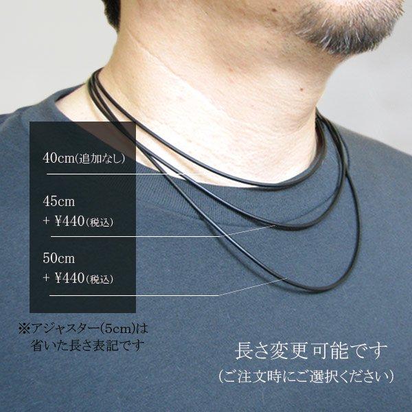 七海ガラス ナキジンブルーネックレス 【NNH-1】 証明書付