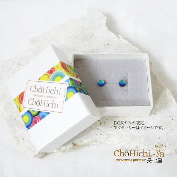 ギフトBOX(小)