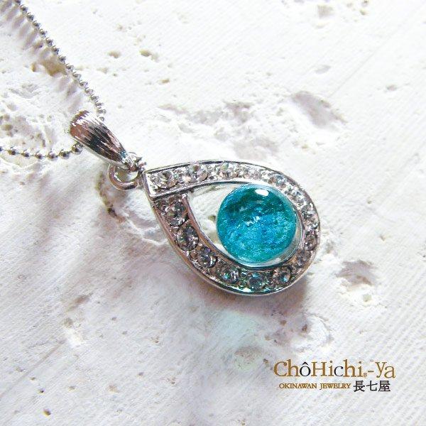 七海ガラス ナキジンブルーネックレス【N-ne-03】 証明書付