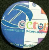 コードシリーズ「D」缶バッチ