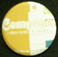 コードシリーズ「C」缶バッチ