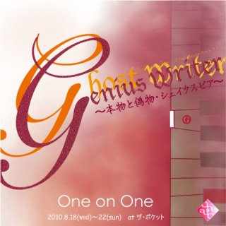 21st note「Genius Writer〜本物と偽物・シェイクスピア〜」CD