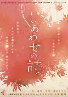 23rd note「しあわせの詩」DVD
