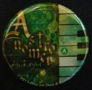 コードシリーズ「A」缶バッチ
