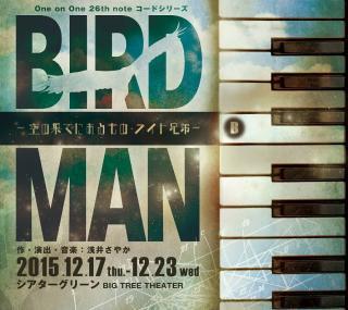 26th note 「BIRDMAN〜空の果てにあるもの・ライト兄弟」 CD