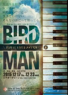 26th note 「BIRDMAN〜空の果てにあるもの・ライト兄弟」 DVD