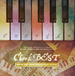 Chord BEST