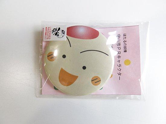 缶バッチC(大1個)