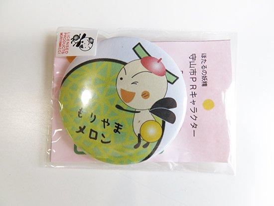 缶バッチD(大1個)
