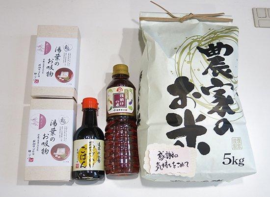 守山☆ヘルシー朝ごはんセット(お米5kg)