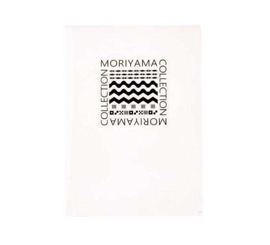 モリヤマコレクション・クリアファイル