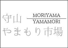 モリヤマコレクション・ジップパーカー