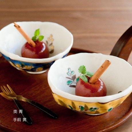 エスニック取鉢(青・黄)