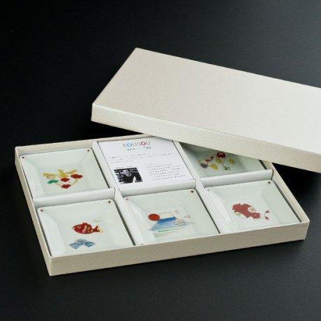 「縁起柄絵替角小皿」5枚揃いセット(箱入)