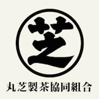 丸芝製茶協同組合