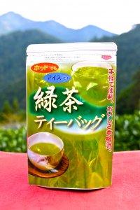 【期間限定!】水出し煎茶ティーバッグ