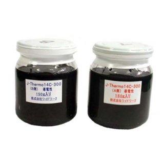 高熱伝導性シリコーン系接着剤 J-Thermo14C-300業務用