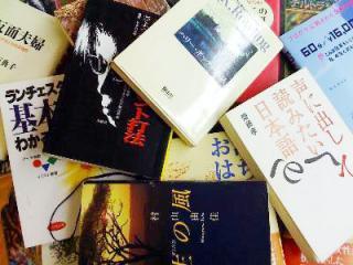 【送料無料】単行本アソート 3箱セット(1箱50〜60冊)