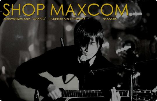 SHOP MAXCOM