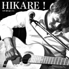 HIKARE!